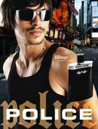 police_wings_masc_04
